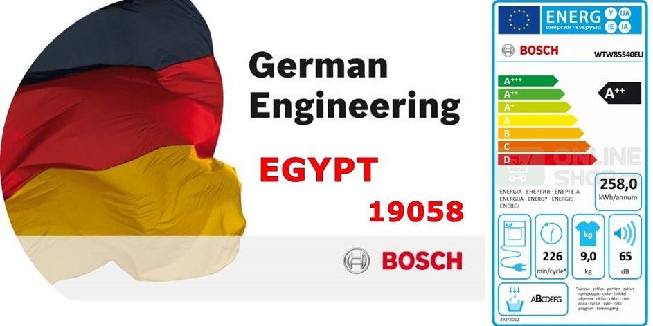 توكيل بوش المعتمد في مصر